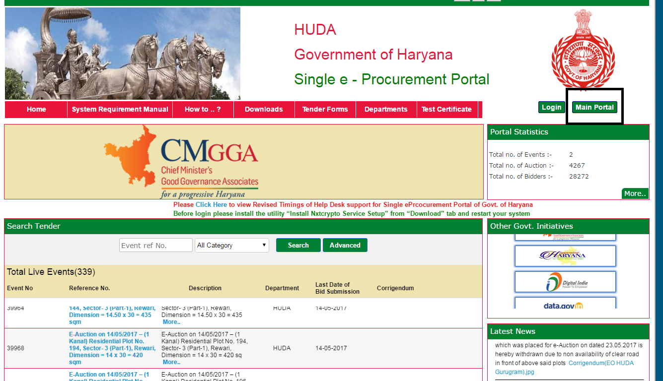 HUDA Portal Screenshot