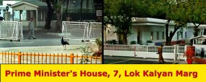 Prime Ministers House 7, Lok Kalyan Marg / Panchvati (formerly known as 7, Race Course Road)