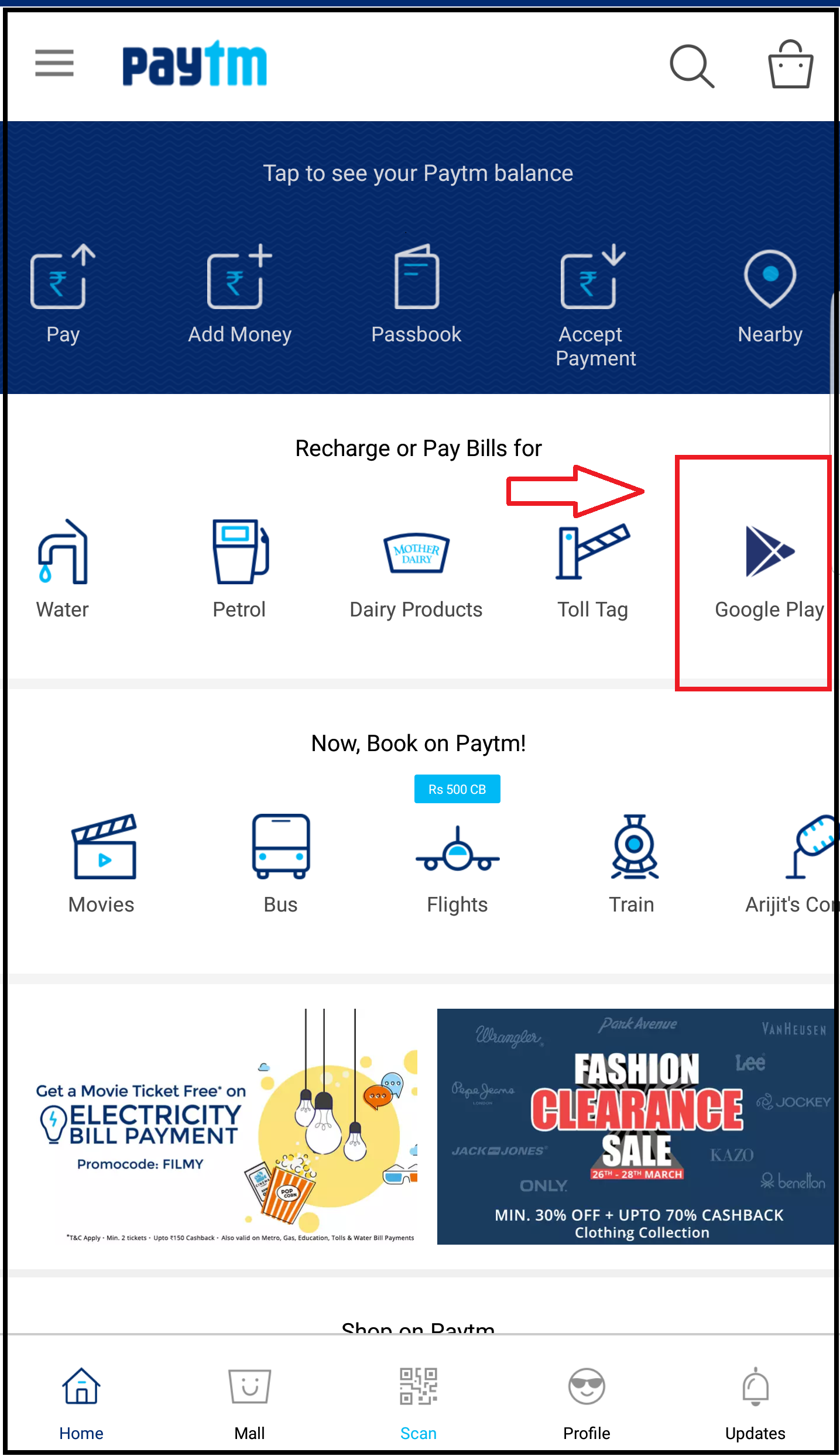 how to change mobile number in paytm