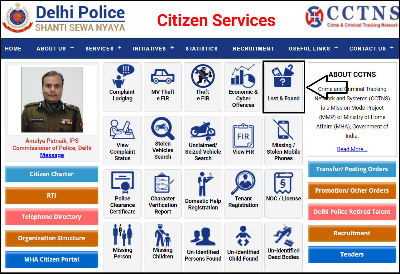 delhi police lost & found