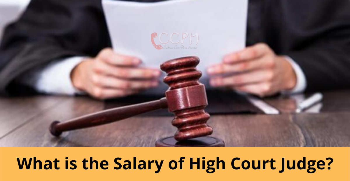 What is the Salary of High Court Judge