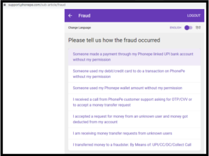 PhonePe Support Page, Fraud Page