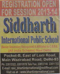 Siddharth International Public School Newspaper Advertisement