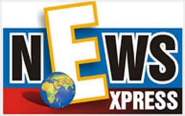 News Express Logo