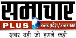 Samachar Plus Channel Logo