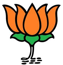 BJP Logo - Lotus Flower