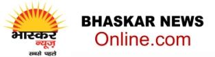 Bhaskar News Logo