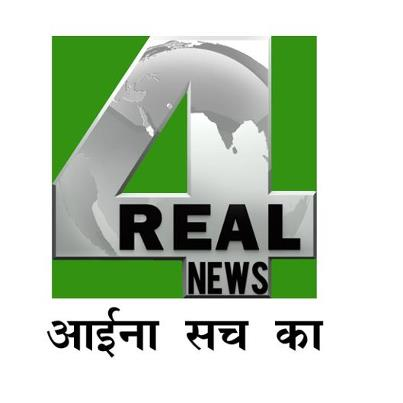 4 Real News Logo
