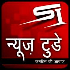 SI News Today Logo