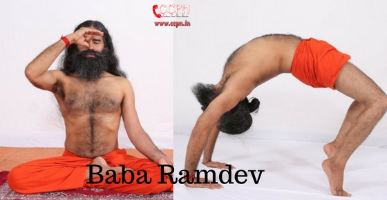 What is Baba Ramdev Contact Address, Phone Number, Email, Website