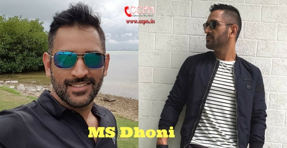 MS Dhoni HD Picture