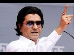 Raj Thackeray Image