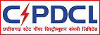 CSPDCL Logo