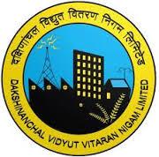 DVVNL Logo