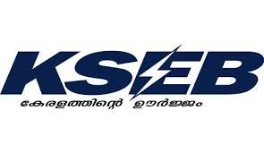KSEB Logo