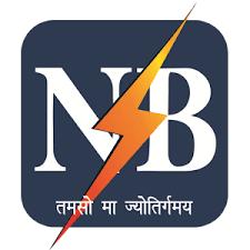 NBPDCL Logo