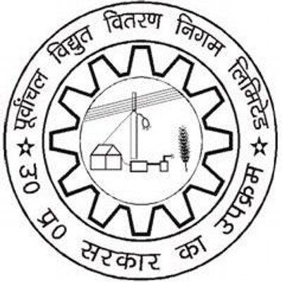 PUVVNL Logo