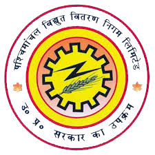 PVVNL Logo