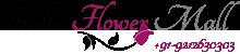 India Flower Mall Logo