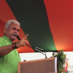 Manoj Sinha HD Picture