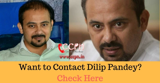 Want to Contact Politician Activist Dilip Pandey Aam Aadmi Party  Image