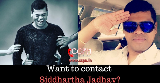 Contact Details of Marathi Actor Comedian Siddhartha Jadhav Image