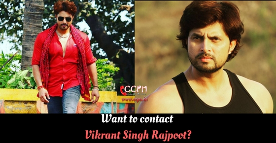 Contact details of Talented Bhojpuri Actor Vikrant Singh Rajpoot Image