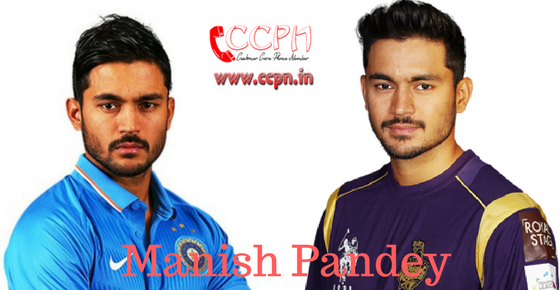 How to Contact Manish Pandey