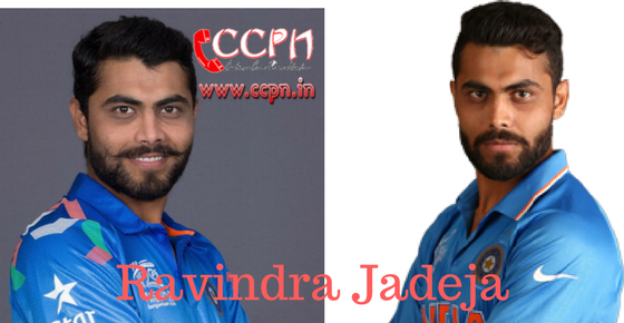 How to Contact Ravindra Jadeja