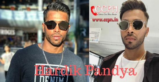 How to Contact Hardik Pandya