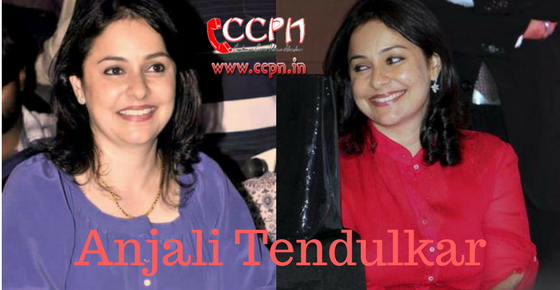 How to Contact Anjali Tendulkar