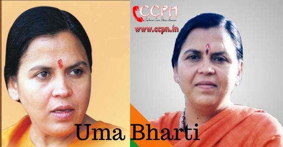 How to Contact Uma Bharti