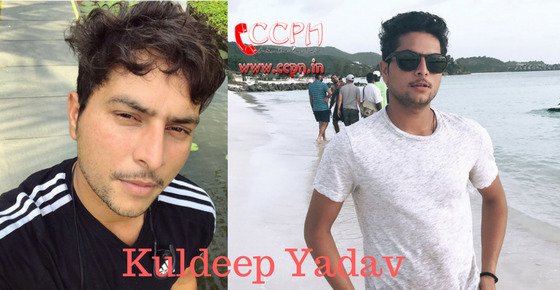 How to Contact Kuldeep Yadav