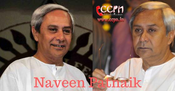 How to Contact Naveen Patnaik