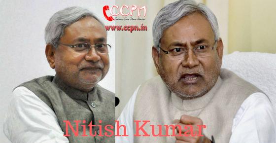 How to Contact Nitish Kumar