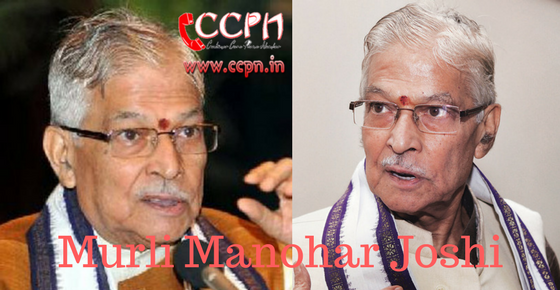 How to Contact Murli Manohar Joshi
