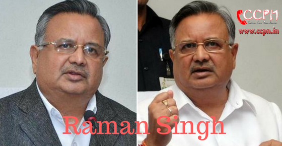 How to Contact Raman Singh