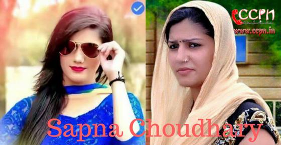 How to Contact Sapna Choudhary