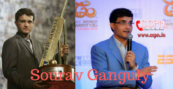 How to Contact Sourav Ganguly