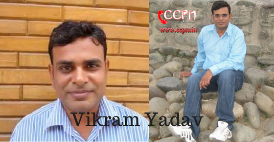 How to Contact Vikram Yadav