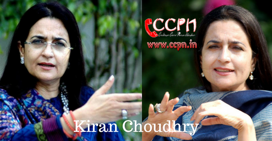 How to Contact Kiran Choudhry
