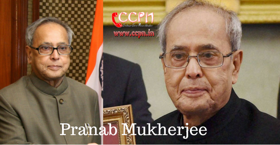 How to Contact Pranab Mukherjee
