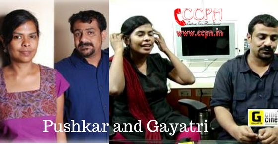 How to Contact Pushkar and Gayatri
