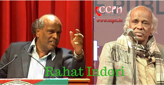 How to Contact Rahat Indori