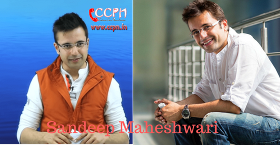 How to Contact Sandeep Maheshwari