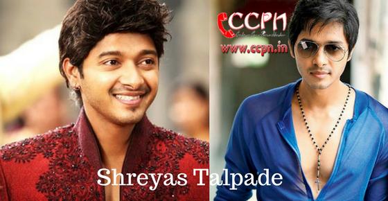 How to Contact Shreyas Talpade