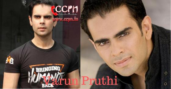How to Contact Varun Pruthi