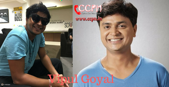 How to Contact Vipul Goyal