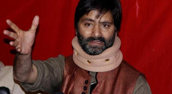 How to Contact Yasin Malik