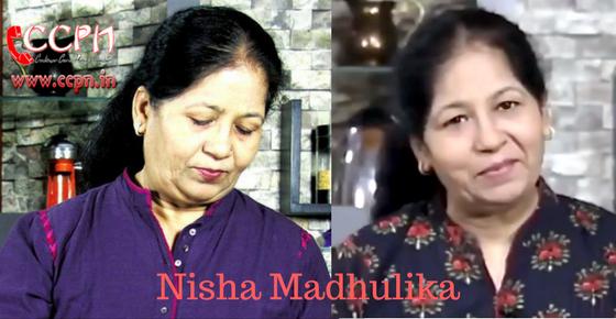 How to Contact Nisha Madhulika